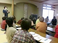 2012.12.5介護教室3 001 (3)