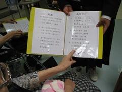 2014.11.15ボランティア少年団訪問 063