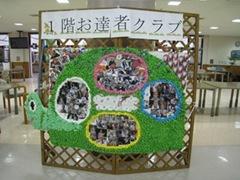 2014.8.2夏祭り昼の部撮影分 042